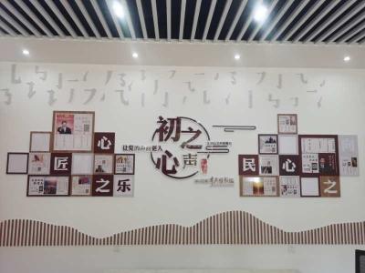 """邯郸首家""""初心之声""""有声图书馆落户复兴区"""