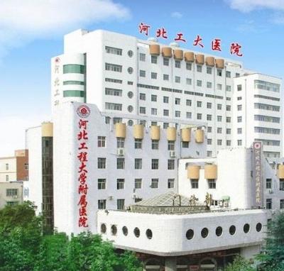 邯郸:圆满完成学生开学进校采集核酸任务