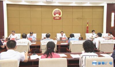 邯郸V视|张维亮主持召开市委巡察工作领导小组会议