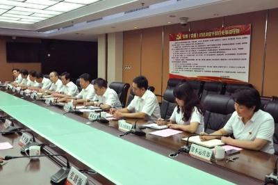 峰峰矿区区委、区政府领导到我公司对接企地合作相关事宜