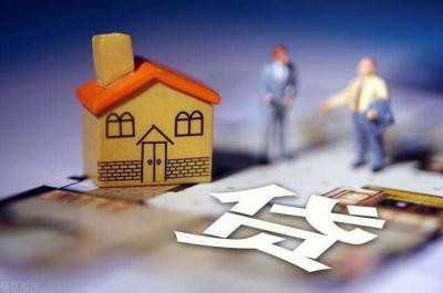约九成个人房贷转换为参考LPR定价