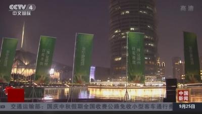 2020年中国金鸡百花电影节启动