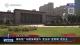邯鄲博物館廣場顏值再提升 更潔淨 更養眼 更安全