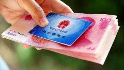 @邯郸人,失业补助金,您申领了吗?