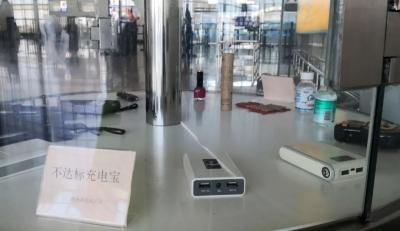 乘机出行,如何正确携带充电宝?石家庄机场最新提示→