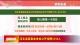 河北省直事业单位公开招聘1218人