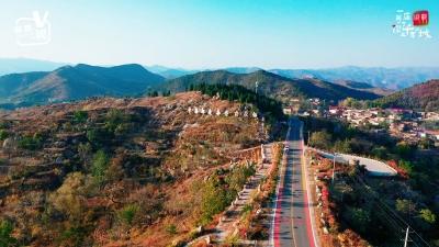 邯郸V视|最美农村路 涉县圣福天路
