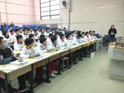 """邯郸市四中举办""""四有好老师""""学科展示课活动"""
