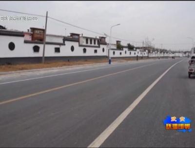 武安:新峰公司周边道路旧貌换新颜 美出新高度