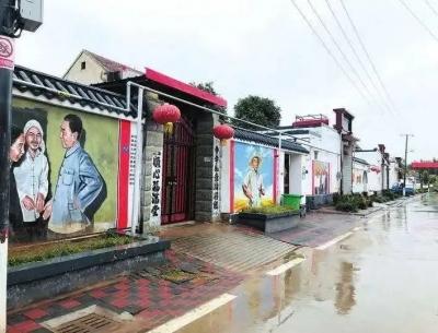 """成安小堤西村弘扬红色文化铸就信访稳定""""三无村"""""""