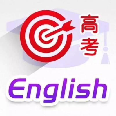 北京高考英语重大变革