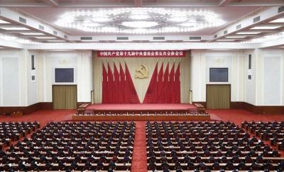 为全面建设社会主义现代化国家努力奋斗