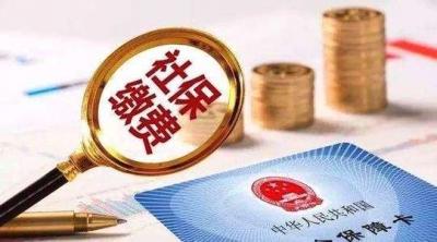 邯郸市2021年度城乡居民基本医疗保险开始缴费啦!