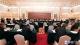 2020年水利部地下水管理工作座談會在邯召開