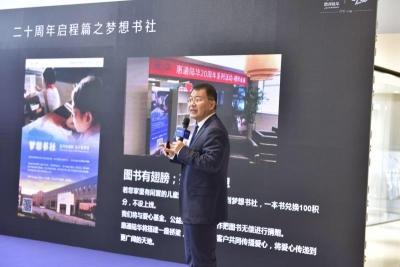 惠通陆华集团发布8项品牌服务承诺
