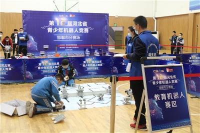邯郸代表队参加省青少年机器人大赛获佳绩