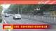 【资讯】公安部:取消申请驾驶证70周岁的年龄上限