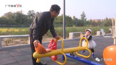 广平:深化文明县城创建  让群众生活更美好