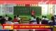 【資訊】三部門:在全國開展拖欠義務教育教師工資等問題摸查工作