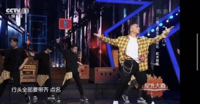 邯郸籍选手段云潇登上央视《星光大道》