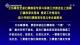 王東峰在全省掃黑除惡專項斗爭第三次推進會上強調 打贏收官攻堅戰 推進工作常態化 奮力奪取掃黑除惡專項斗爭全面勝利