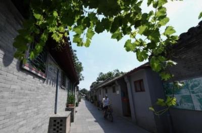 老城不再拆,留住老北京的乡愁