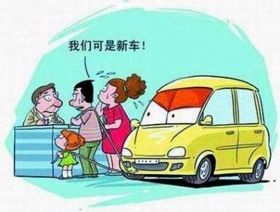 """邯郸市首批汽车""""三包""""消费者维权服务站启用"""