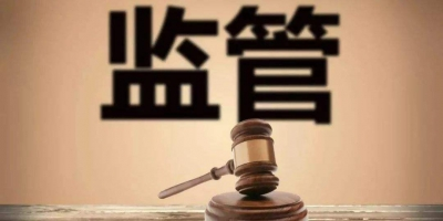河北省保协成立保险消费者权益保护专业委员会