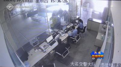 大名县公安交警大队抓获一名网上追逃人员