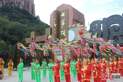 武安七步沟第六届中秋民俗文化周启幕