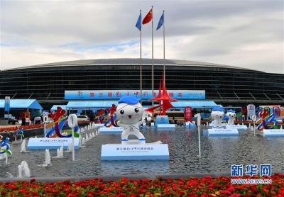 数字中国建设峰会打开经济发展新空间