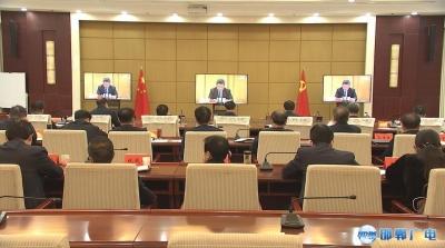 邯郸V视 | 市委理论学习中心组专题学习会议召开 张维亮主持会议