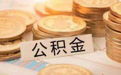 @邯郸人,公积金可用于老旧小区加装电梯!