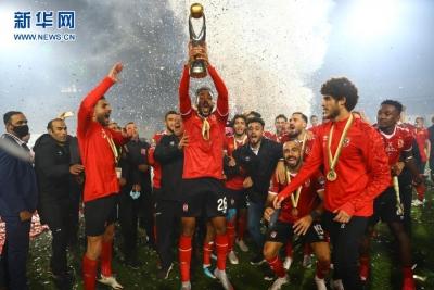 足球——非洲冠军联赛:埃及阿尔阿赫利队夺冠
