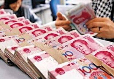 财政部:10月财政收入同比增长3%