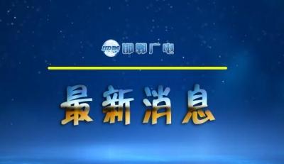 邯郸公交集团关于部分道路站点更换电子站牌的公告