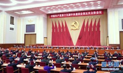 开启全面建设社会主义现代化国家新征程