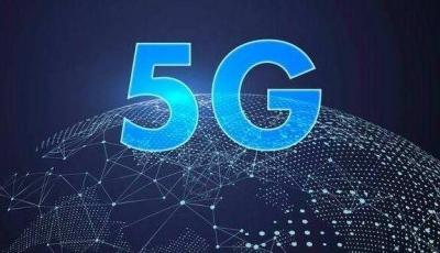 """让""""5G+工业互联网""""为高质量发展""""+""""出更澎湃动力"""