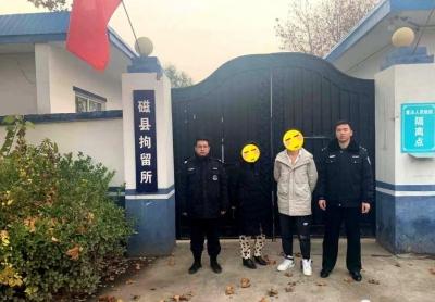 磁县:暴力耍横法不容 酒后滋事被拘留