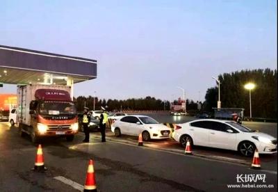 河北高速交警开展秋冬季交通安全整治行动