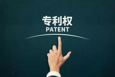 邯郸今年前三季度专利权质押融资额居全省第一
