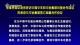 张维亮带队赴京拜访中国中车和中冶集团对接合作项目 市政府与中冶集团签订战略合作协议