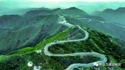 """邯郸这条路获评全国""""十大最美农村路"""""""