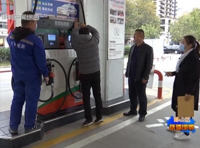 邯山區市場監管局開展加油機周期檢定工作