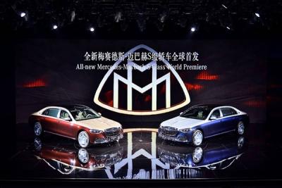迈巴赫S级轿车全球首发 GLS起售价158.8万