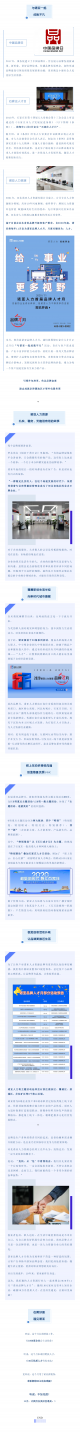 不凡伙伴,成就未来|诺亚人力资源成就京津冀地区才智外包服务商
