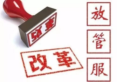 河北:省市县三级政务服务事项网上可办率逾93%