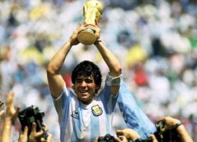 传奇球星马拉多纳突发心梗去世 阿根廷悼念三日