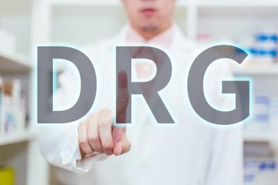 邯郸DRG支付方式改革成效显现
