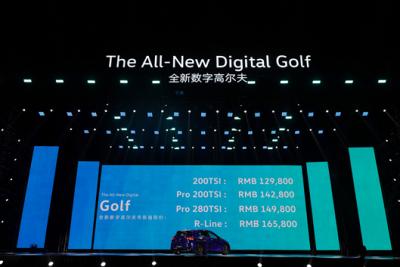 售价12.98-16.58万 一汽-大众全新数字高尔夫上市